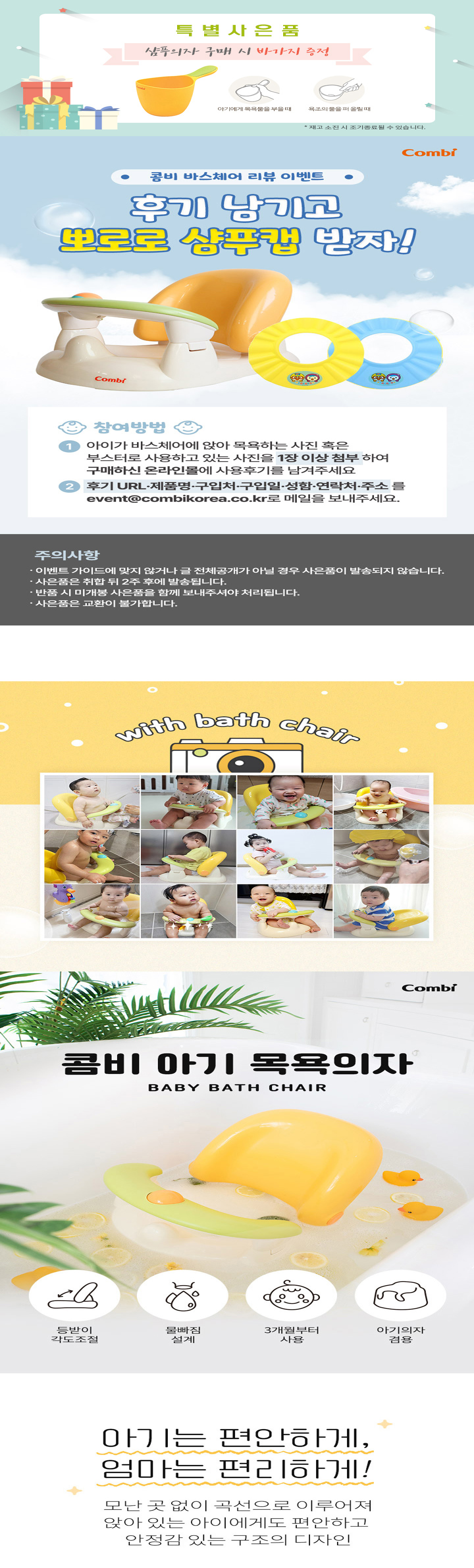 bathchair_01_01.jpg